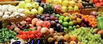 موز 7 هزار تومان شد ، قیمت انواع میوه اعلام شد